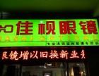 上海人民广场灯箱,发光字,广告雕刻,卡布灯箱,形象墙LOGO