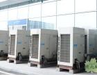 梅州二手中央空调回收公司