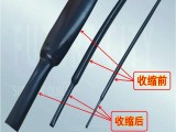广东中山VITON加厚耐油耐腐蚀耐高温氟橡胶热缩管
