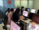 漯河淘宝培训学网店运营直通车培训