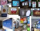 秦峰专业制作喷绘招牌 广告招牌 户外广告 楼顶大字