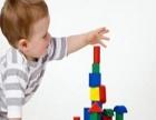 业高儿童玩具 业高儿童玩具诚邀加盟