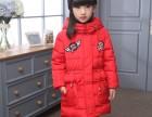 马卡乐童装羽绒服中长款加厚新款中小童女宝宝冬装连帽外套