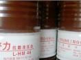 回收武汉各种废矿物质油|武汉诚意废油回收|柴油