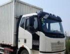 台州货车5米6.8米9.6米13米17.5米出租
