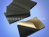 广州装修建筑材料橡塑保温材料 橡塑保温棉现货 B1级橡塑保温棉