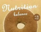 快速减脂减肥饼干