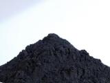 比利时硒粉供应商,住友硒粉供应商,三菱硒粉供应商