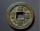 福建厦门哪里可以交易古钱币