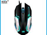 高端电竞6D游戏鼠标 专业游戏鼠标 炫光