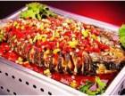 鱼的门烤鱼投资一家 费用多少?
