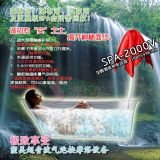 气泡超音波水疗沐浴设备SPA全自动洗澡机泡澡诚招山东省市代理