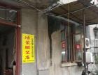 秦淮区游府西街老服装店