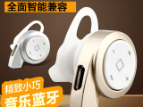 mini A8蜗牛蓝牙耳机  4.0立体声 来电报号 一拖二 通