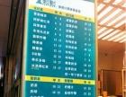 上海一点点加盟费多少 投资50岚奶茶加盟店赚钱吗