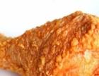 四川南充汉堡炸鸡奶茶技术培训,南充快餐饮品技术学习