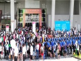 一年2届的广州美博会在哪里什么时间