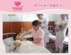全国连锁南京怡亲学校专业培训高级催乳师