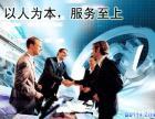 注册余姚公司代理 公司垫资代理 公司变更注销代理