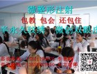 许昌国内数一数二的培训学校-2018较新微整形培训学校榜