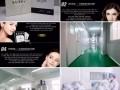 SA-LOV奢伦美容院高端化妆品招代理批发