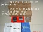 宇光温控器 塑料 温控表。。。。--压力湿度流量