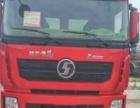 运输公司出售二手双驱轻体牵引车,欧曼J6P天龙德龙一汽解