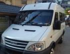 上海强生货的小货车0.6吨20元起步价