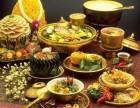 泰上皇泰国料理加盟 泰上皇泰国料理加盟费用
