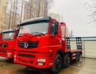 广州东风挖机平板运输车 厂家直销,不超重包上户