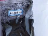 拜耳乐4330氧化铁黑朗盛合成无机颜料铁黑4330免费试样
