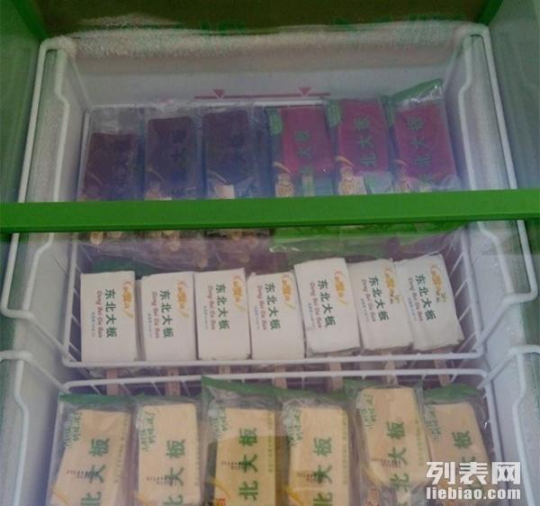 红宝石东北大板冰棒雪糕批发零售加盟