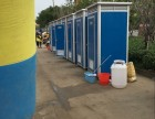 四川移动厕所出租租赁 马拉松临时租赁价格 八月十五大优惠