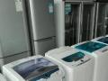 低价出售出租空调,冰箱,洗衣机,电视机,展示柜等质量好,价格