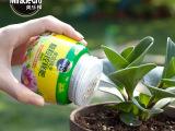 美乐棵园艺花肥 颗粒控释花肥通用型缓释肥料 250g生态无机肥