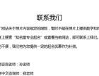 荆州哪里有给宝宝起名的 知名堂专注宝宝公司起名
