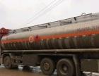 油罐车解放武汉二手前四后六油罐车转让