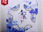 桂兰陶瓷青花瓷餐具6碗6勺 12头餐具 青花瓷套装 米饭碗 可定logo