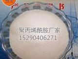 福州聚丙烯酰胺高分子絮凝剂 厂家直销 脱泥专用聚丙烯酰胺