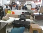 杭州二手家具回收空调电脑回收一切旧货高价回收