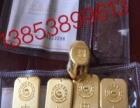 泰安,新泰,新汶哪里高价回收黄金