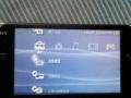 索尼PSP3000游戏机 低价转让