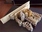 PVC墙板生产线商机-价位合理的PVC墙板生产线【供应】