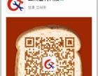 陇南苹果iphone6P外屏幕维修苹果手机维修屏幕