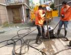 苏州新区清理污水池(抽粪)下水道疏通 高压清洗