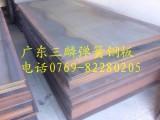 供应65mn弹簧钢板,65mn弹簧钢板规格齐全,65mn弹簧钢板