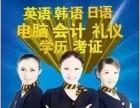 天津红桥西青道山木培训,会计取证班初级实务实操班