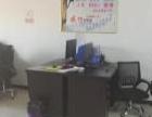 多套办公桌椅低价出售