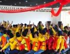 叶榆户外拓展培训会议增效云南旅行TB