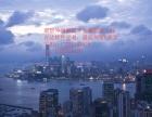 都城期货代理,香港都城期货平台